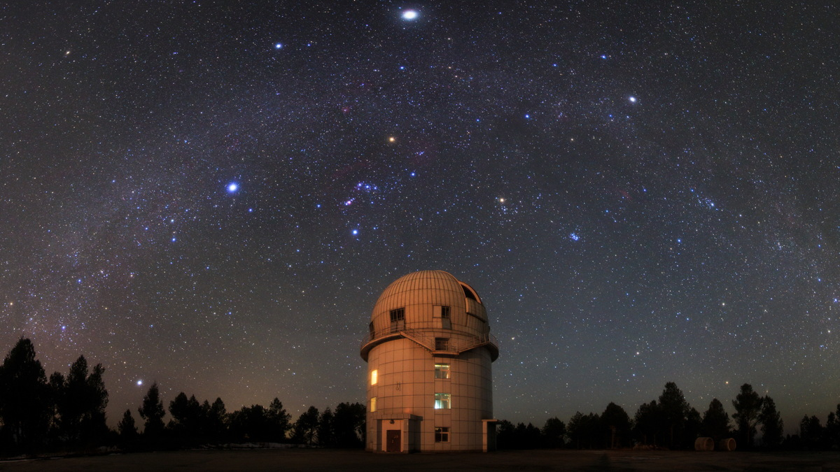 astronomy observatory with telescope - photo #13