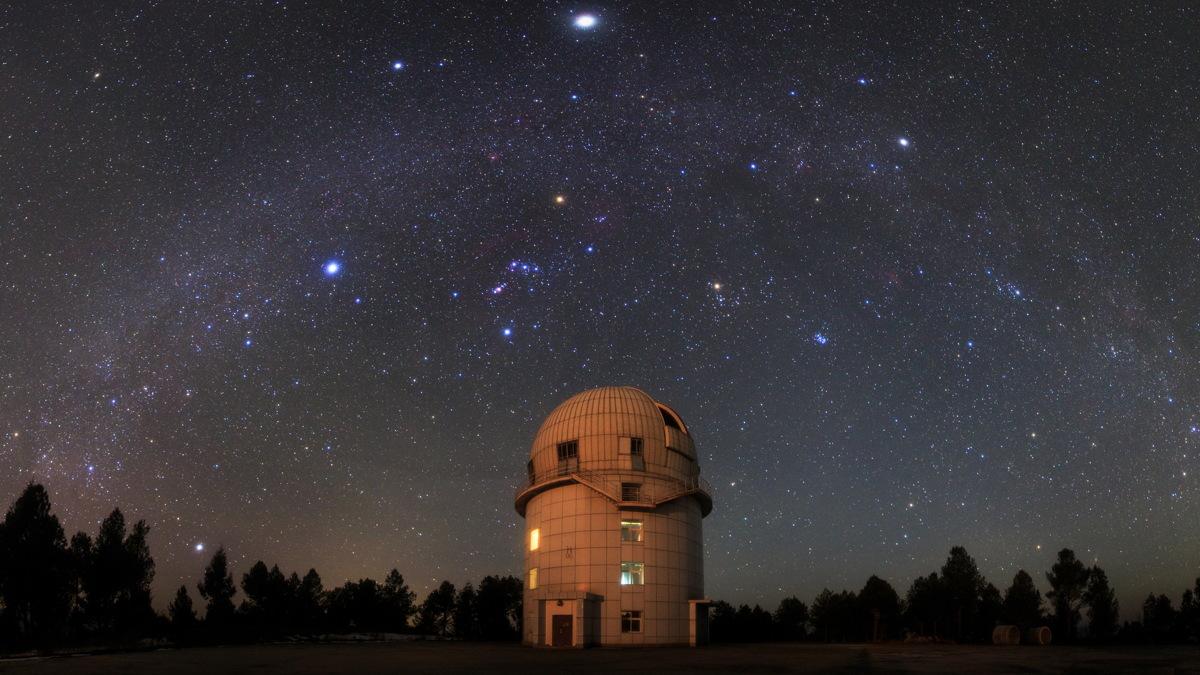 astronomy observatory - photo #7